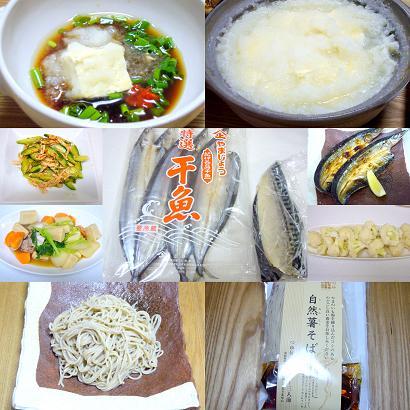 28日の夕食