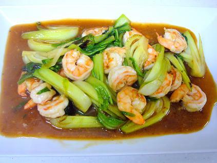 海老と青梗菜の炒め物