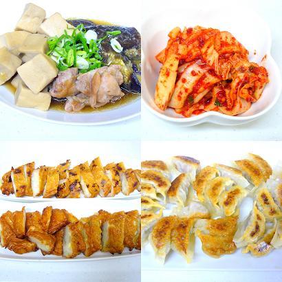 高野豆腐と茄子の鶏肉の含め煮