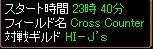 VS HI-J