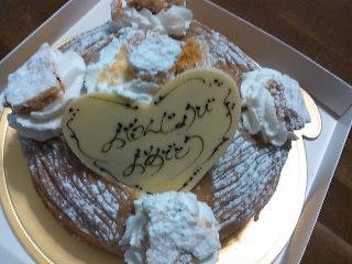 Birthday cake モンブラン