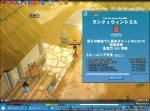 mabinogi_2006_04_02_001.jpg