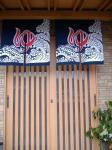 吉松駅前温泉2