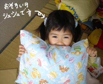 CAE33O75_convert_20090303080008.jpg
