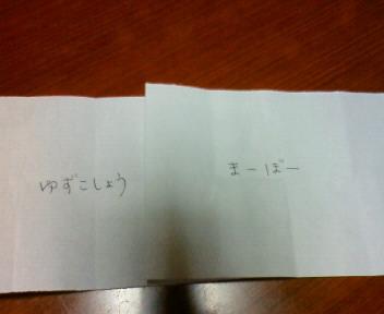 NEC_0491.jpg