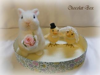 Happy Wedding!3