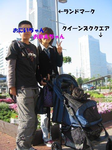 20050508034122.jpg