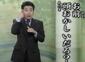 atamaokashii_convert_20090811090346.jpg