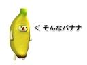 image216_thumb.jpg