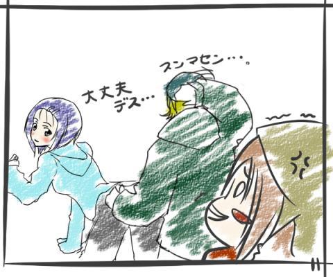 ToLOVEれ