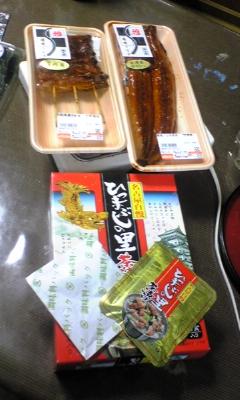 food1_20090705191317.jpg