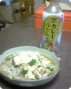 food1_20090713203632.jpg