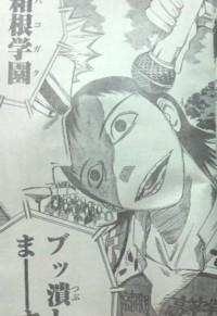 yowamusi72-1.jpg