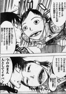 yowamusi73-1.jpg