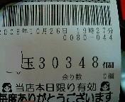 200810261929000.jpg