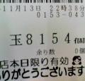 20081113麻雀