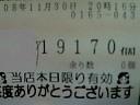 200811302218001.jpg
