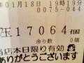 20080118ぱちえヴぁ