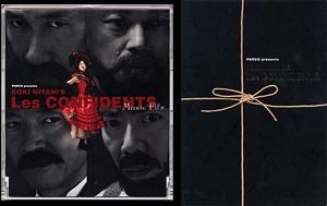 present_confident.jpg