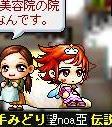 dedoralive_karisuma6.jpg