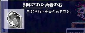 dunasu3.jpg