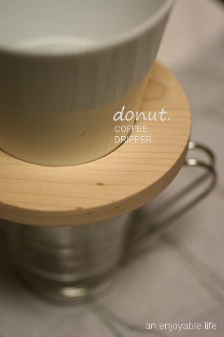 donutdripper.jpg