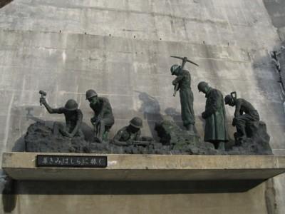 黒部ダム慰霊碑