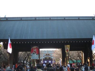 09年始靖国神社1