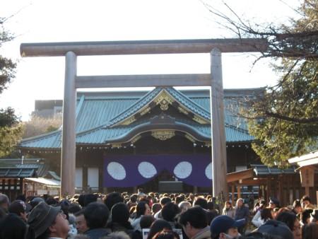 09年始靖国神社2
