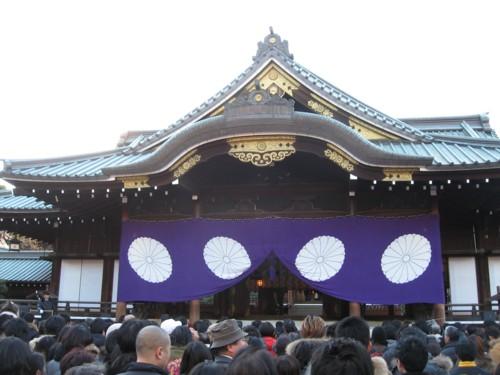 09年始靖国神社3