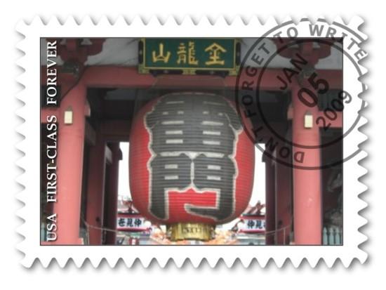 切手イメージの雷門