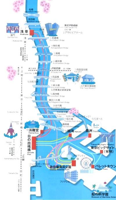 隅田川ライン航路マップ