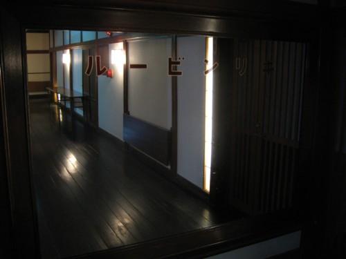 環翠楼 廊下ガラス