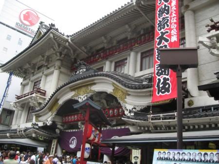2009年8月歌舞伎座2