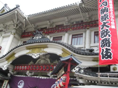 2009年8月歌舞伎座1