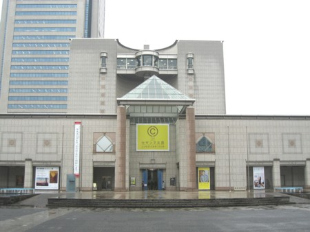 08.12 横浜美術館