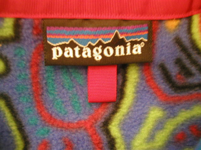 パタゴニア 005