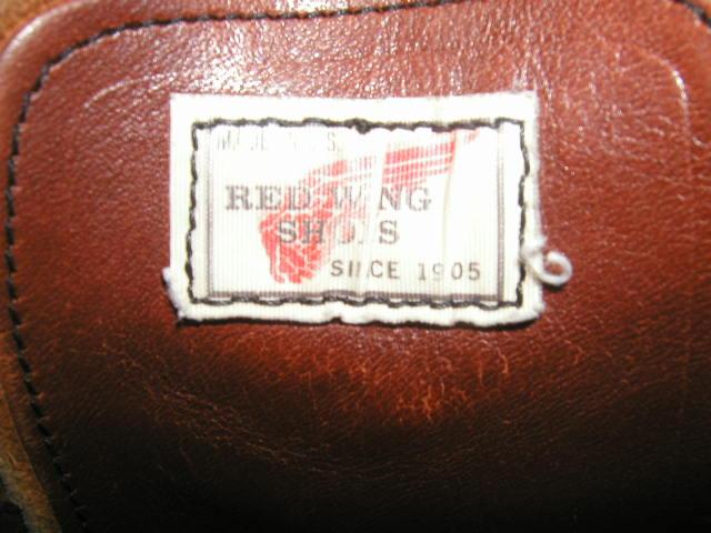 フードとレッドウイング 019