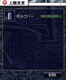 0228_2B04.jpg