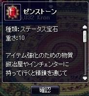 0228_3994.jpg