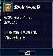 0307_95E5.jpg