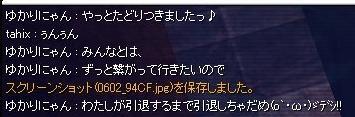 0602_94D0.jpg