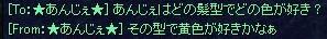 0621_BAF7-1.jpg