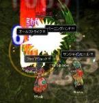 0624_9B6A.jpg