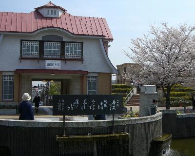 桜2009-4-003