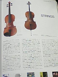 bmr369_2.jpg