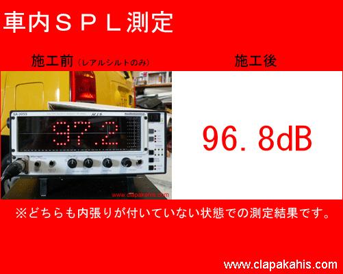 c-1_spl_1.jpg