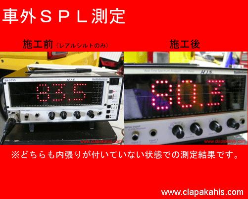 c-1_spl_2.jpg