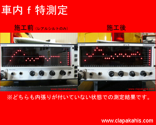 c-1_spl_3.jpg