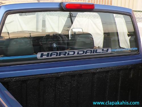 hard_daily-(31).jpg